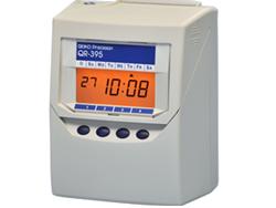 Seiko-qr395-calculating-time-clock