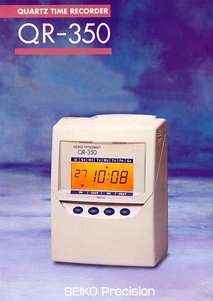 Seiko Time Recorder Allday Time Systems